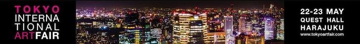 20150217191928-tokyo_international_art_fair_banner