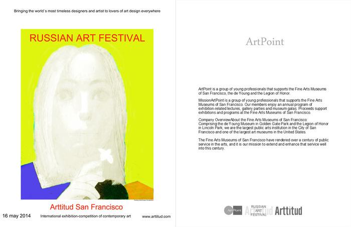 ArtPoint San Francisco.Russian Art Festival Arttitud San Francisco. 16 may 2014.