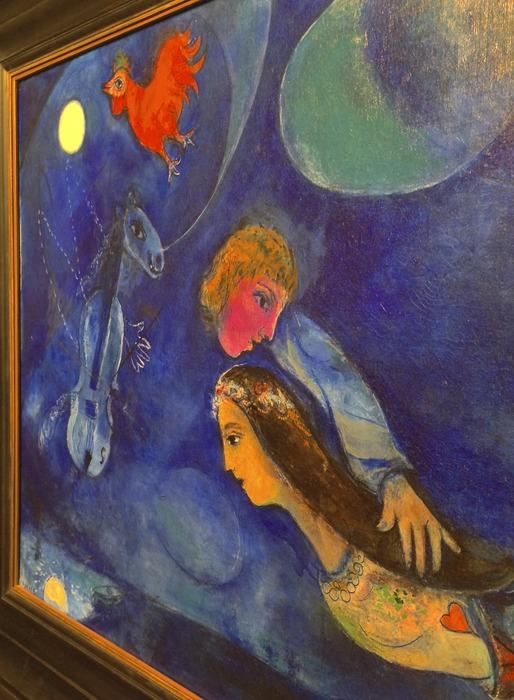 Coq Rouge dans la Nuit 1944 oil on canvas 27 x 31.25 inches