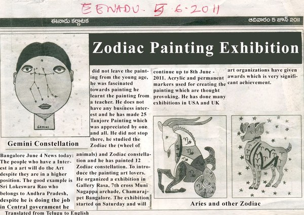 Zodiac painting exhibition Eenadu