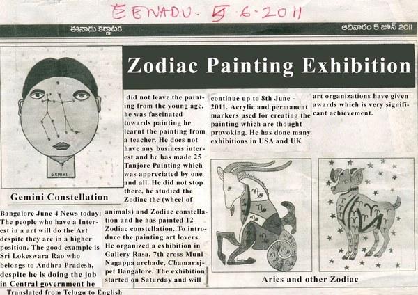 Zodiac painting exhibition Eenadu