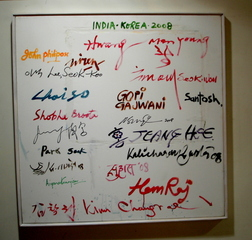 India-Korea 2008, Participating artists signature canvas