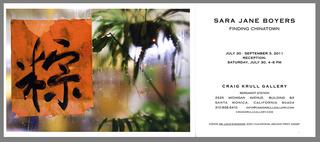 Craig Krull Gallery, Santa Monica July2011, Sara Jane Boyers