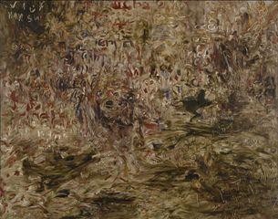 Gene Pool , Naomie Kremer