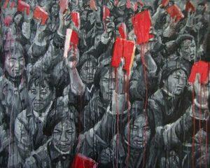 Red Book, Sheng Qi