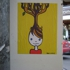 Tree_boy_sticker