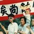 Tiananmensquare235