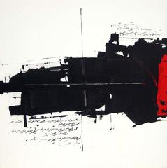 Untitled (II), Golnaz Fathi