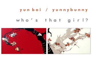 , Yun Bai