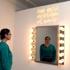 Thebest_mirror_et_bh_550