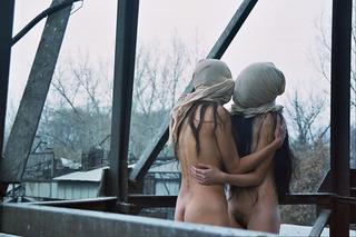 French Kiss, Almagul Menlibayeva