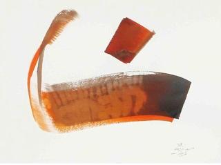 Untitled, Ali Hassan