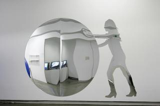 """Rolling a Ball"" (Mirror), Sojung Kwon"