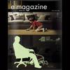 E_magazine