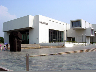 Taipei Fine Arts Museum, Prattflor
