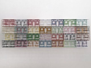 Untitled (modules), SIROUS NAMAZI