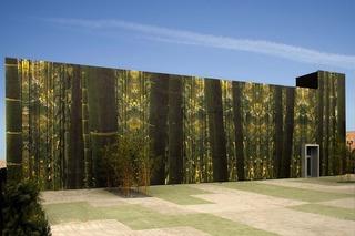 CIFO Art Space,
