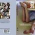 25u25_cover_final_rev1