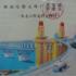 Qiu_zhijie_diploma
