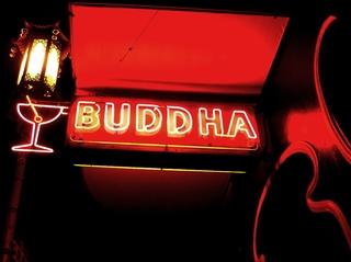 Buddha corner,