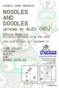 Alex_chiu_back_flyer