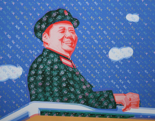 Mao Ze Dong, Yu You Han