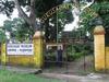 Guru_gate