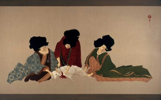 Collective Cut,Hayv Kahraman