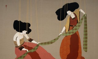 FoldingSheet,Hayv Kahraman