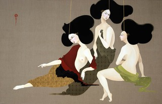 Repose,Hayv Kahraman
