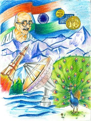 India vision 2020 essay