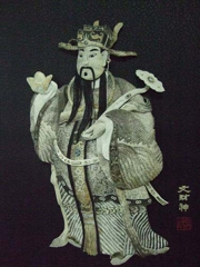 chinese fishskin painting, Jack Chen