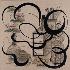 20101211094752-peace_of_mind_1