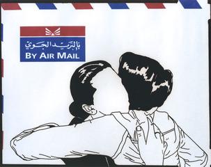 Airmail, Jowhara AlSaud