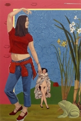 Modern Grace, Irina Alimanestianu