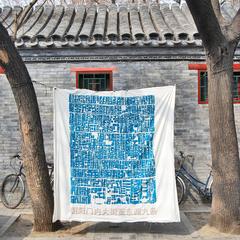 Urban_carpet_cyan_instant_hutong_small