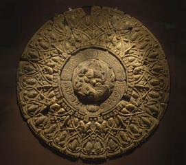 stele no. bm0801 , Tu Wei-Cheng