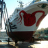 Andreco_boat