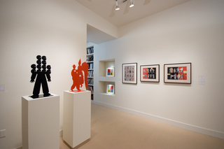Installation at Meyerovich Gallery, SF, Grisha Bruskin