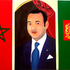 His_majesty_king_of_morocco