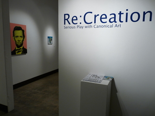 Installation Shot (Ron English, Ben White),