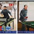 Li_qing_ping-pong_150x200x2_2007