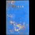 Book_cover-4853_3