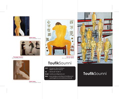 Toufik_brochure_front_outlined_02