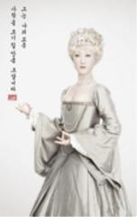Elizabeth I, DOROTHY M. YOON