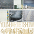 Young_artist_show_img