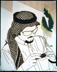 Connected,Jowhara AlSaud
