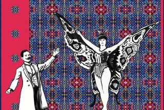 Flight/Vuelo, Catalogue