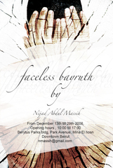 Faceless Bayruth , Nijad Abdul Massih