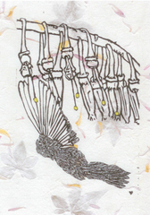 "Need Some Air     (25% of proceeds will benefit ""Wells Bring Hope"".) , Mildred Rivera"